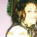 أنا صوفي من مصر 25 سنة عازب(ة) و أبحث عن رجال ل المتعة