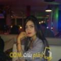 أنا سوسن من سوريا 26 سنة عازب(ة) و أبحث عن رجال ل الصداقة
