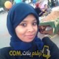 أنا آنسة من ليبيا 30 سنة عازب(ة) و أبحث عن رجال ل الصداقة