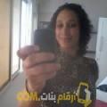 أنا فوزية من العراق 36 سنة مطلق(ة) و أبحث عن رجال ل الحب