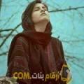 أنا غزال من تونس 39 سنة مطلق(ة) و أبحث عن رجال ل المتعة