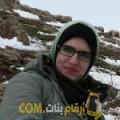أنا نهاد من مصر 31 سنة مطلق(ة) و أبحث عن رجال ل الدردشة