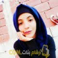 أنا أسيل من ليبيا 22 سنة عازب(ة) و أبحث عن رجال ل الزواج