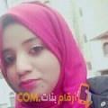أنا شمس من مصر 37 سنة مطلق(ة) و أبحث عن رجال ل الزواج
