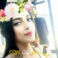 أنا ريم من سوريا 21 سنة عازب(ة) و أبحث عن رجال ل الحب