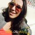 أنا أسيل من البحرين 21 سنة عازب(ة) و أبحث عن رجال ل الدردشة
