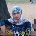 أنا سهيلة من مصر 24 سنة عازب(ة) و أبحث عن رجال ل التعارف