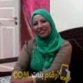 أنا ريتاج من الأردن 38 سنة مطلق(ة) و أبحث عن رجال ل الزواج
