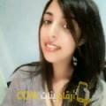 أنا هيفاء من الجزائر 23 سنة عازب(ة) و أبحث عن رجال ل التعارف