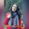 أنا سعيدة من اليمن 21 سنة عازب(ة) و أبحث عن رجال ل المتعة
