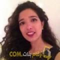 أنا نور من تونس 26 سنة عازب(ة) و أبحث عن رجال ل الحب