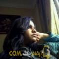 أنا زهرة من الكويت 24 سنة عازب(ة) و أبحث عن رجال ل الزواج