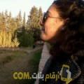 أنا ريتاج من فلسطين 26 سنة عازب(ة) و أبحث عن رجال ل الزواج
