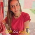 أنا زوبيدة من اليمن 21 سنة عازب(ة) و أبحث عن رجال ل التعارف