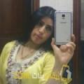 أنا غفران من الكويت 32 سنة مطلق(ة) و أبحث عن رجال ل الحب