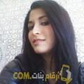 أنا علية من المغرب 26 سنة عازب(ة) و أبحث عن رجال ل الصداقة