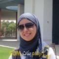 أنا سرية من الكويت 28 سنة عازب(ة) و أبحث عن رجال ل الحب