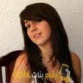 أنا تيتريت من عمان 31 سنة مطلق(ة) و أبحث عن رجال ل التعارف