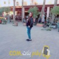 أنا خولة من الكويت 19 سنة عازب(ة) و أبحث عن رجال ل الصداقة