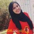 أنا ريمة من البحرين 27 سنة عازب(ة) و أبحث عن رجال ل الحب