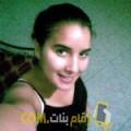 أنا ملاك من البحرين 27 سنة عازب(ة) و أبحث عن رجال ل المتعة