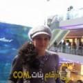 أنا نيرمين من سوريا 34 سنة مطلق(ة) و أبحث عن رجال ل الزواج