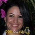 أنا زينة من الأردن 44 سنة مطلق(ة) و أبحث عن رجال ل الدردشة