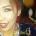 أنا ندى من فلسطين 22 سنة عازب(ة) و أبحث عن رجال ل الزواج