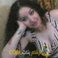أنا وردة من البحرين 28 سنة عازب(ة) و أبحث عن رجال ل الصداقة