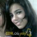 أنا دانة من مصر 26 سنة عازب(ة) و أبحث عن رجال ل الحب