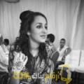 أنا مليكة من الكويت 21 سنة عازب(ة) و أبحث عن رجال ل الدردشة
