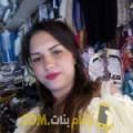 أنا فاطمة من تونس 23 سنة عازب(ة) و أبحث عن رجال ل الزواج