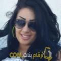 أنا حلى من مصر 26 سنة عازب(ة) و أبحث عن رجال ل الحب