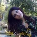 أنا رانة من مصر 31 سنة مطلق(ة) و أبحث عن رجال ل الصداقة