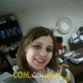 أنا أمينة من مصر 30 سنة عازب(ة) و أبحث عن رجال ل الصداقة