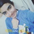 أنا بسمة من عمان 45 سنة مطلق(ة) و أبحث عن رجال ل الحب