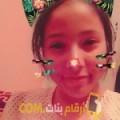 أنا يامينة من الكويت 20 سنة عازب(ة) و أبحث عن رجال ل المتعة