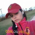 أنا سلمى من المغرب 28 سنة عازب(ة) و أبحث عن رجال ل الدردشة