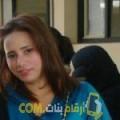 أنا عيدة من البحرين 26 سنة عازب(ة) و أبحث عن رجال ل الدردشة