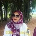 أنا آية من البحرين 25 سنة عازب(ة) و أبحث عن رجال ل الصداقة