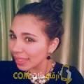 أنا رباب من عمان 22 سنة عازب(ة) و أبحث عن رجال ل التعارف