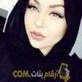 أنا سالي من الأردن 29 سنة عازب(ة) و أبحث عن رجال ل الصداقة
