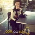 أنا مجدة من سوريا 25 سنة عازب(ة) و أبحث عن رجال ل المتعة