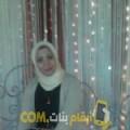 أنا ثورية من لبنان 32 سنة مطلق(ة) و أبحث عن رجال ل التعارف