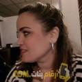 أنا حلوة من الجزائر 33 سنة مطلق(ة) و أبحث عن رجال ل الزواج