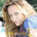 أنا رحيمة من قطر 28 سنة عازب(ة) و أبحث عن رجال ل الدردشة