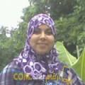 أنا بسمة من فلسطين 27 سنة عازب(ة) و أبحث عن رجال ل الحب