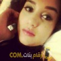 أنا جانة من الكويت 20 سنة عازب(ة) و أبحث عن رجال ل الزواج