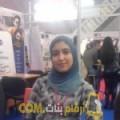 أنا ياسمينة من تونس 27 سنة عازب(ة) و أبحث عن رجال ل الصداقة