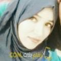 أنا كبيرة من فلسطين 26 سنة عازب(ة) و أبحث عن رجال ل الصداقة